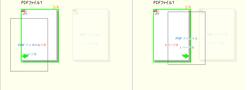 結合先ファイルの表示位置に結合する
