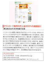NPC20110523.png
