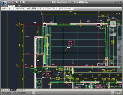 CAD図面の例