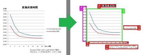sample_result2.png