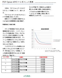 sample_result3_s.png