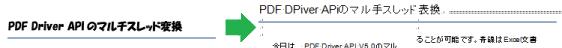 sample_result4.png