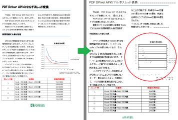 sample_result_s.png