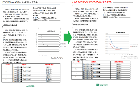 sample_result5_s.png