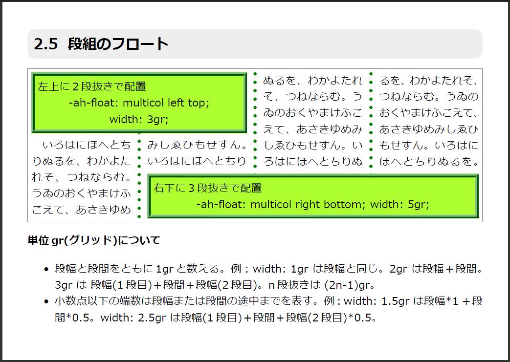 FormatterIntro25b.png