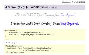 WebFontsWoff