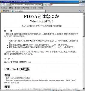 jats20131101-完成したhtml