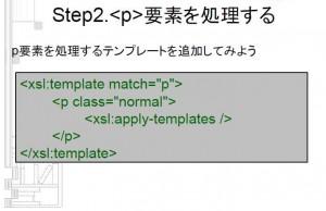 jats20131101-slide