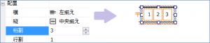 自動フォントサイズ②