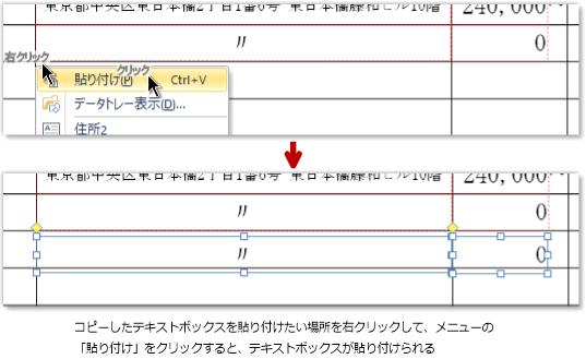 copy02
