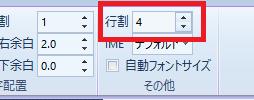 pdfwrite6_gyowari3