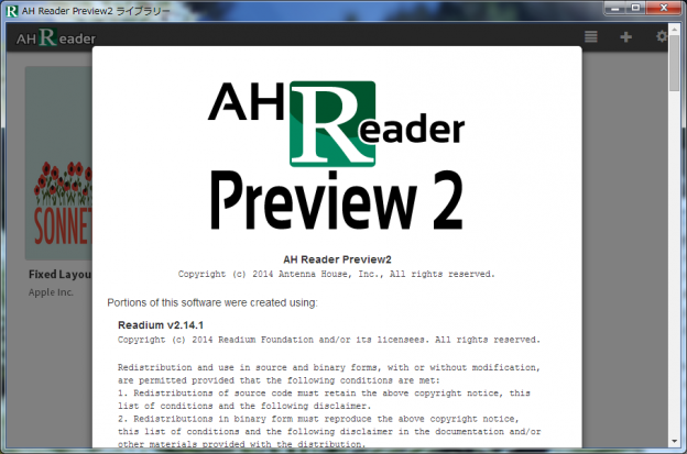 AH Reader Preview2