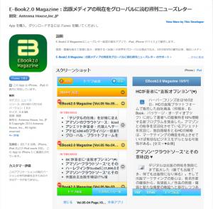 iOSApp