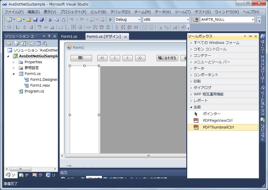 PDF Viewer SDK サムネイル表示機能追加