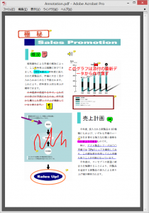 Annotation-adobe
