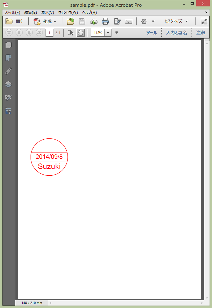 PDF Tool API stamp