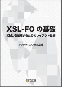 XSL-FO-Book