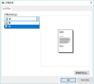 pdf-printer-2
