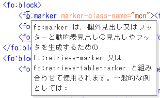 8-focheck-tool-tip.png