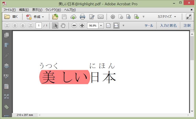 PDF Tool API