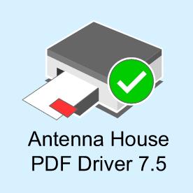 Antenna House PDF Driver 7.5 プリンタードライバー