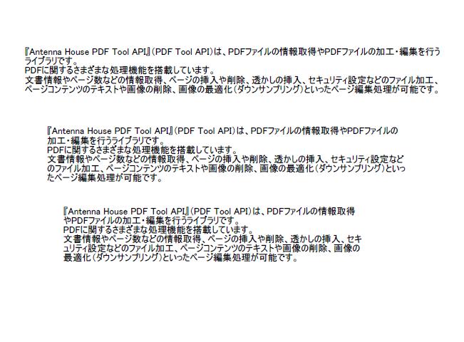 pdftool.6.0.sample