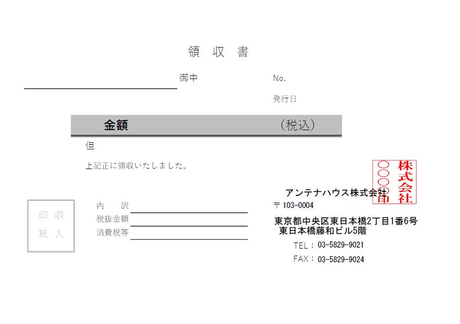PDF Tool API masking01