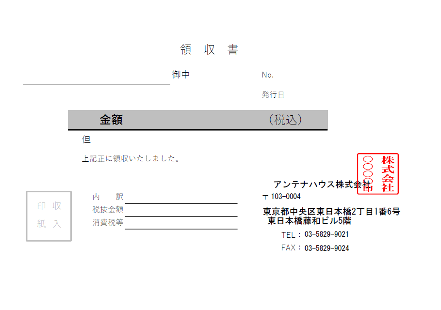 PDF Tool API PDF01