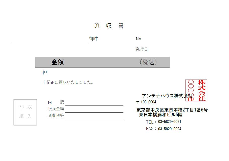PDF Tool API PNG01