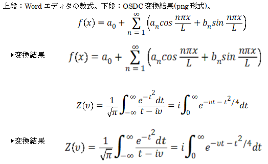 OSDC v7.0