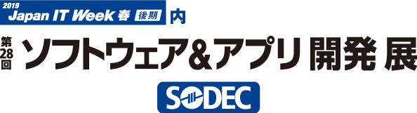 sodec19
