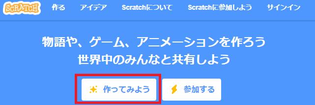 scratch_14
