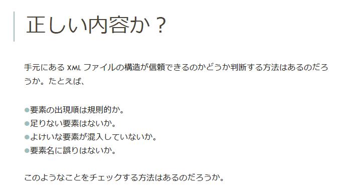 XML-1