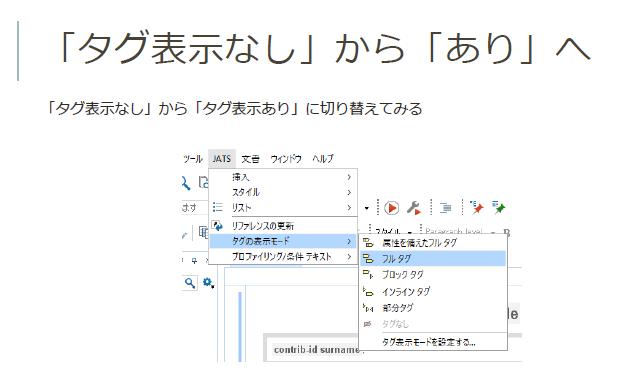 XML-2