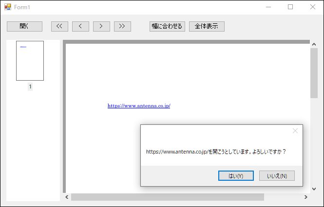 pdfviewer04-3