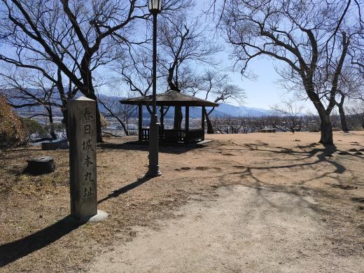 「春日城址」本丸