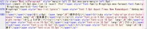 『Convert Word Documents to Clean HTML』にペーストした状態