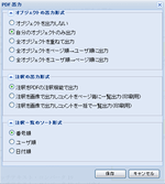 200807094.PNG