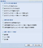 200807096.PNG