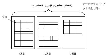 Form1.jpg