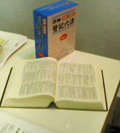 200602031432.jpg