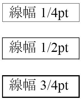 Word1-AHPDF-600dpi.png