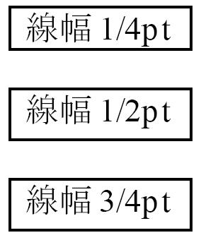 Word1-AHPDF-72dpi.png