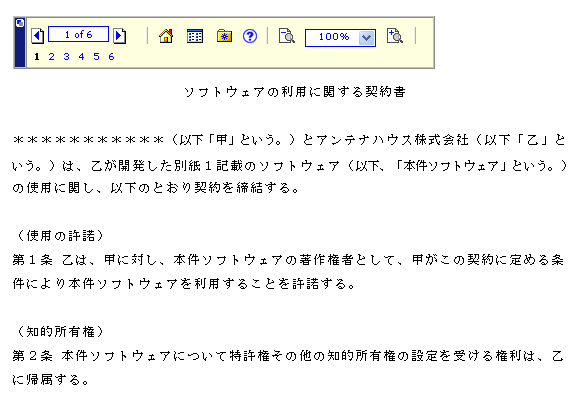 20060905-BCL.PNG