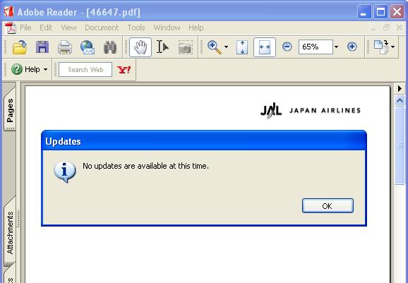 20060911-AR-e-EN.PNG