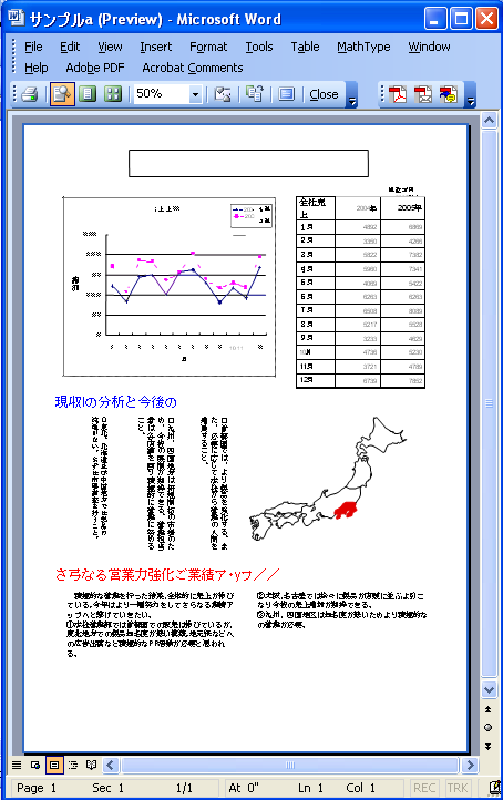 20061013-4.PNG
