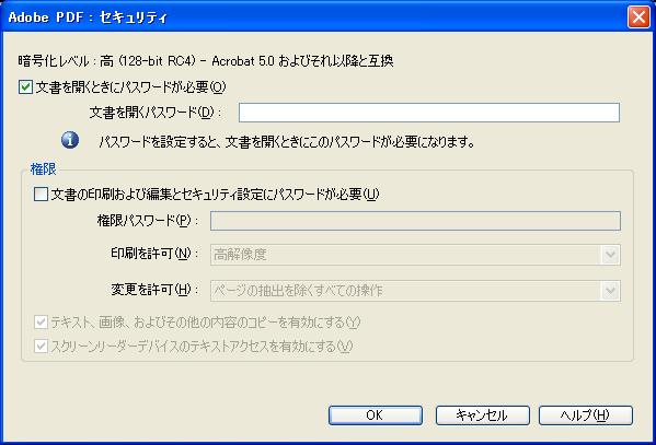 Adobe-Driver-P1-JP.PNG