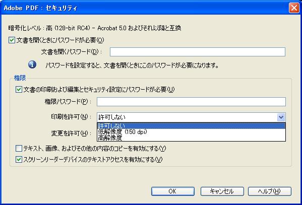 Adobe-Driver-P2-JP.PNG