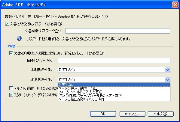Adobe-Driver-P3-JP.PNG