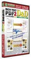 RPD2DD_pack_image_s.JPG_01.JPG